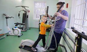 Реабилитационный центр как учреждение социальной помощи семьям  Для родителей детей инвалидов обеспечивающее максимально полную и своевременную адаптацию к жизни в обществе