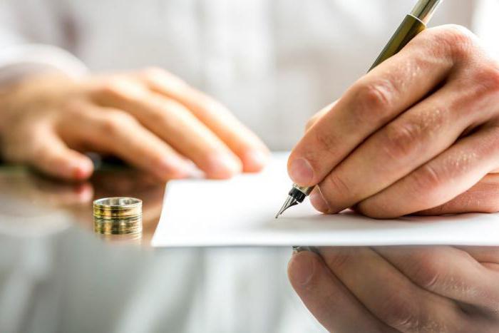 Сколько по времени рассматривают заявление на развод